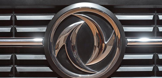 Used Dongfeng Spare Parts