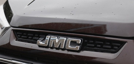 Used Jmc Spare Parts