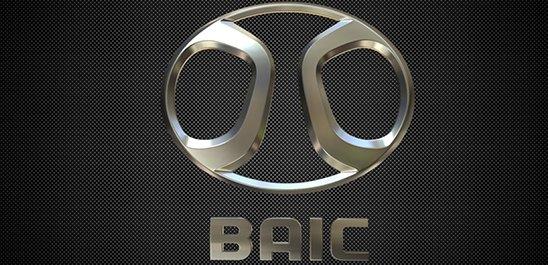Used BAIC Spare Parts