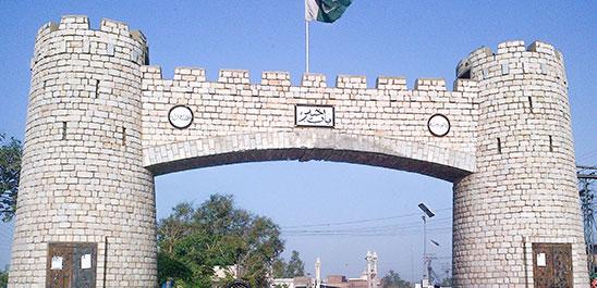 Used Peshawar Spare Parts